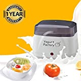 Yogurt Maker Machine   BPA-Free Storage Container & Lid   Perfect for Organic, Sweetened, Flavored, Plain or Sugar Free Options for Baby, Kids, Parfaits