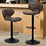 Maison Counter Height Bar Stools Set of 2 Swivel Adjustable Barstools with Back for Kitchen Counter Tall Bar Height Chairs PU Leather Breakfast High Stools for Kitchen Island, Brown