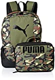 PUMA Kids' Big Lunch Box Backpack Combo, Olive, Youth Size
