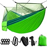 Hieha Camping Hammock with Mosquito Net, Portable Double/Single Hammock w/Bug Insect Netting, Tree Straps & Carabiners for Outdoor Camping, Backpacking, Travel, Hiking, Backyard, Beach, Garden