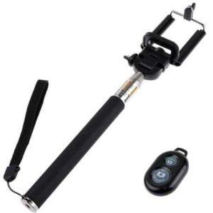 4. UFCIT - Selfie Stick