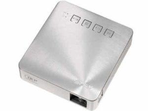 2. ASUS S1 Pocket Projector