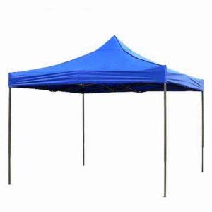 Qisan Folding Outdoor Canopy  sc 1 st  TopTenTheBest & Top 10 Best Outdoor Canopies Shelters in 2018 - TopTenTheBest